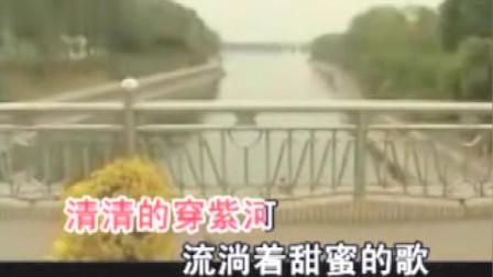 清清穿紫河              吴碧霞