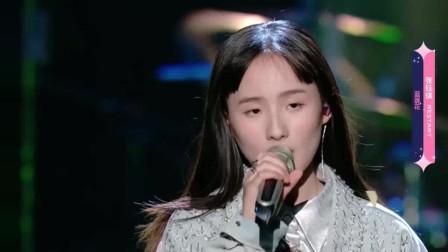 张钰琪再次挑战高音《蓝莲花》,太好听了!