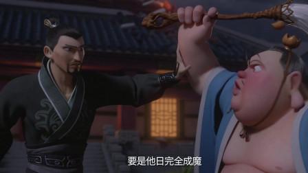高清哪吒:全剧最感人的一幕,东海龙宫现状真惨烈!