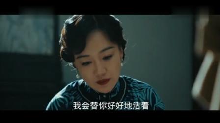 光荣时代:薛佳凝正式上线,看似温柔娴淑,实则是个人不眨眼的中统特务!
