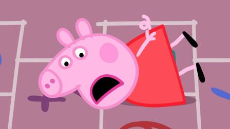 糟糕!小猪佩奇摔倒受伤了吗?谁能帮忙?如何2分钟学7种色彩英语?儿童早教益智画画游戏玩具