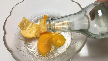 橘子皮泡白醋真是厉害,一年能省不少钱,学会赶紧叮嘱家里人
