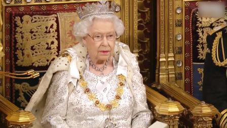 英国女王年度议会演讲:脱欧是政府首要任务