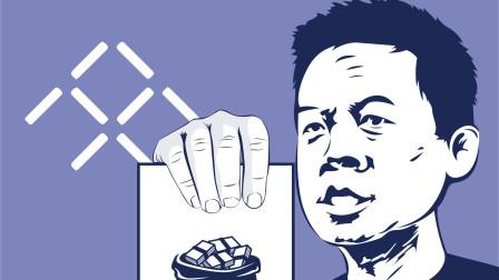 贾跃亭想回国重塑信誉和形象,iPhone SE2将现换机潮