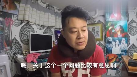 林小宝深夜回答一下网友的问题