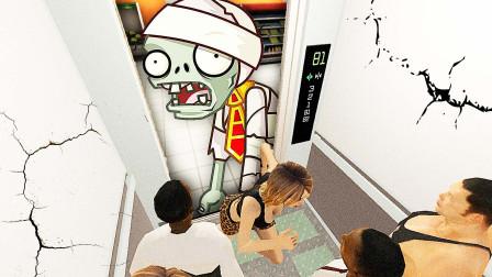 僵尸电梯 模拟电梯管理员,帮助大楼里的幸存者逃跑 屌德斯解说