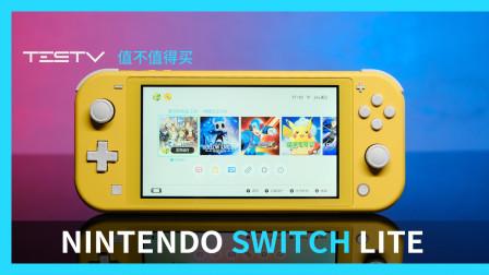 这个时代唯一的掌机_Switch Lite【值不值得买第380期】