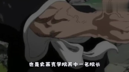 玄幻小说八大师父榜(上):第8命魂被废,最后连女儿都归徒弟!