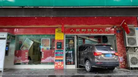 越野车冲进银行致1死3伤:女司机于2019年8月初次领证