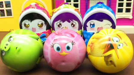 谢灵通拆愤怒的小鸟奇趣蛋佰乐堡开心宝贝玩具蛋
