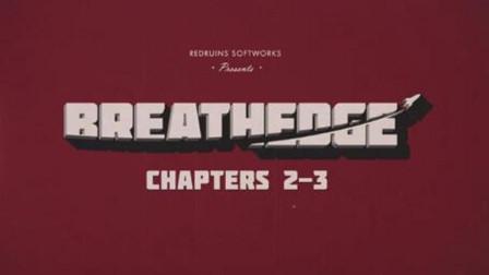【肯尼】BreathEdge 呼吸边缘 第二章P4 四处偷电 侠客出剑