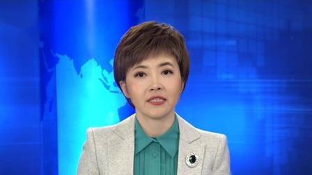 """新闻直播间 2019 强台风""""海贝思""""致东日本严重受灾 福岛核辐射污染被洪水冲走"""