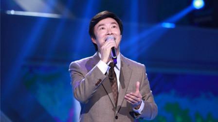 费玉清演唱《葬花》声音太悠扬了,真是耳朵的福气!