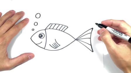 儿童简笔画;如何为儿童画鱼
