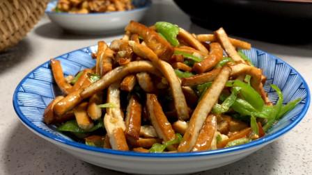 尖椒豆腐干,好吃又香喷喷