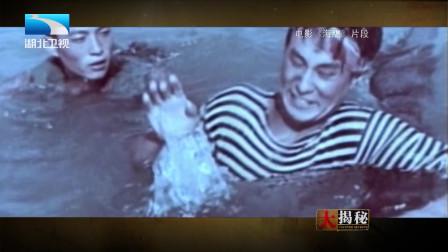电影《海鹰》导演回忆:拍这部片子治好了我的晕船症!