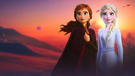 太期待了,《冰雪奇缘2》国际预告片,11月22日上映