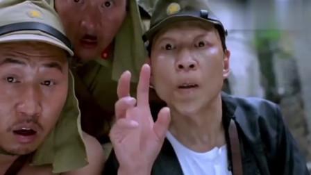 举起手来:汉奸本想把癞蛤蟆抓出来,但潘长江一不小心就咽下了!