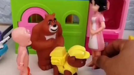 少儿益智亲子玩具:围裙妈妈正在发面包,汪汪队小砾他们在排队