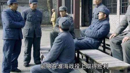 特赦1959: 老蒋迟迟不肯放弃东北,但等他想退守江淮时,已经为时已晚