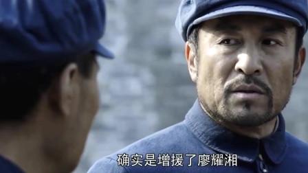 特赦1959: 老蒋和卫立煌发生分歧俩个各说一套,杜聿明表示他自己也很无奈