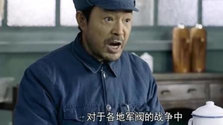 特赦1959: 老蒋有意培养此人为接班人,说自己不是大特务,看王英光如何说