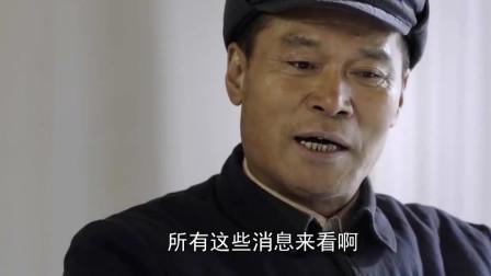 特赦1959:黄维在住院期间,志愿军已经大获全胜,他还不知怎么回事