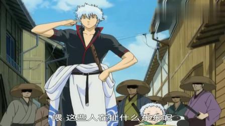 """银魂:一群雇佣武士来强孩子,为了保护自己的""""儿子""""银时拼了"""