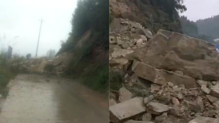 四川蓬安金溪镇突发山体落石已致3 巨大石块砸路道路阻断