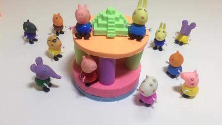 创意手工DIY,用七彩太空沙做个解压的儿童乐园!