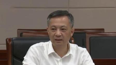 广视新闻 2019 张硕辅主持召开市扫黑除恶专项斗争领导小组会议