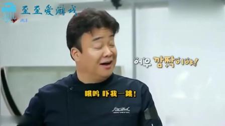 看白钟元做香菇盖饭,让女明星觉得美食就是美食家,光看着就很好吃了!