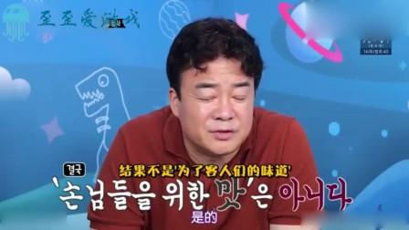 白钟元已经教了大妈菜谱和做法,但是客人还是嫌弃一碗面都煮的不好吃!