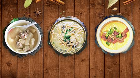竹海鲜味 让你馋到流口水的竹荪宴