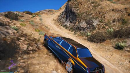 GTA5:小富驾驶红旗汽车挑战C山顶,真刺激