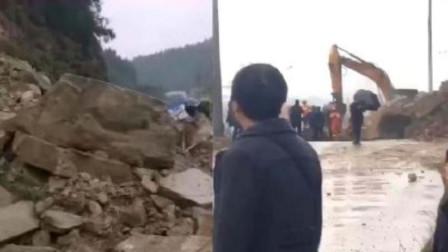 四川蓬安一村庄突发山体落石 致3名过路人员死亡