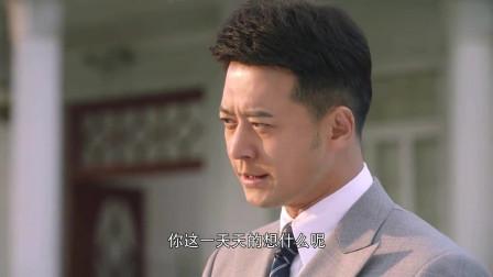 外交风云:凌雁要给何子枫介绍对象。