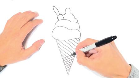 儿童简笔画;如何绘制冰淇淋一步一步冰淇淋绘图