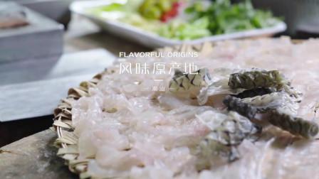 潮汕美食潮州鱼生之龙虾生,一片龙虾生是潮州人对鱼生技艺的传承