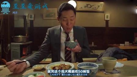 井之头五郎在老店里点的套餐,看起来根本不够吃啊!