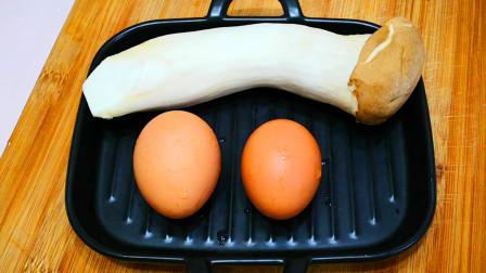 杏鲍菇别再炒着吃,教你新吃法,加2个鸡蛋,上桌连汁都不剩,香