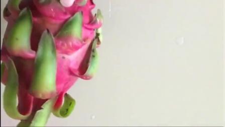 又到了吃红心火龙果季节,切开的瞬间,太漂亮了!