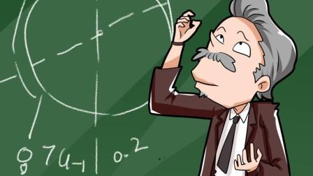 老师在课堂上遇到难题,忙得不可开交,太真实了