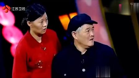赵本山宋小宝师徒联手《有钱了》,观众笑的直拍腿