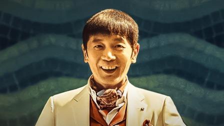 《两只老虎》经典旋律葛优惊喜演绎 11月29日贺岁领跑