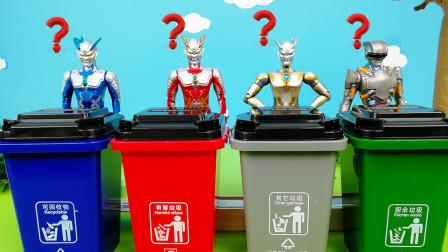 四个赛罗奥特曼与垃圾桶