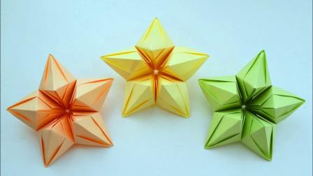 想伸手就能摸到星星吗?教你折纸立体纸星星,用绳子挂在房间里美呆了!