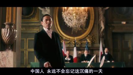 陈道明唯一拿影帝的一部电影,最精彩的桥段,在建党伟业中重演。