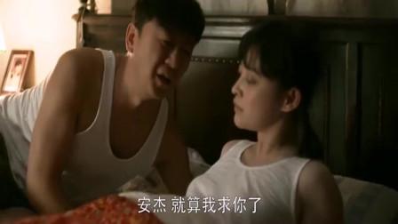 父母爱情:江德福与安杰正说悄悄话,没想到被德华听个正着!