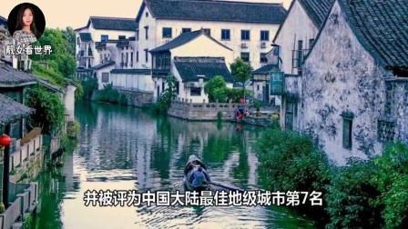 中国最具江南水乡特色的城市,现有古桥700座,被誉为东方威尼斯
